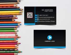 nooraminpbtbd tarafından Business Card  - 01/10/2020 15:31 EDT için no 46