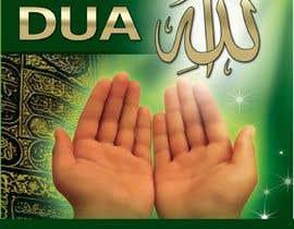 Nro 19 kilpailuun Deleted the deceased virus Corona covid 19 by the doa in Al Quran Nur Karim from Natural Heart of Allahimu karim käyttäjältä nssimabegum19712