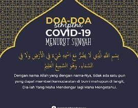 Nro 17 kilpailuun Deleted the deceased virus Corona covid 19 by the doa in Al Quran Nur Karim from Natural Heart of Allahimu karim käyttäjältä alifzikryzabidi