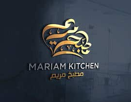 #69 untuk I need Logo design for kitchen / Resturant in Arabic & English oleh Projectdezyn