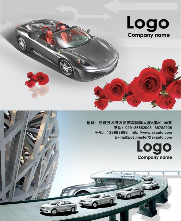 Participación en el concurso Nro.9 para Cover and Back Cover Design for Brochure - Coating Company targeted for Automotive Industry