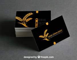 #116 для I want design for my new company от sayma99ali