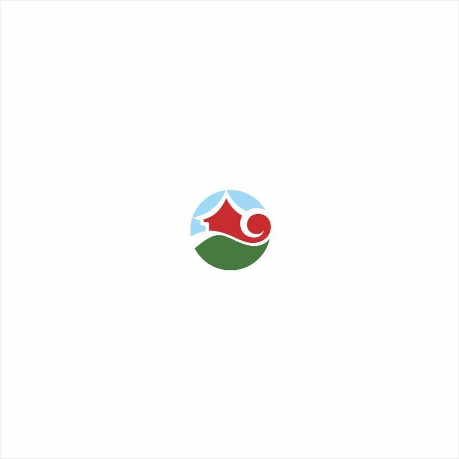 Penyertaan Peraduan #                                        150                                      untuk                                         I need a logo design for my company