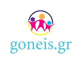 #288 for goneis.gr  or GONEIS  (eshop) by jubayerfreelance