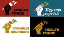 Graphic Design Contest Entry #117 for Concevez un logo for a wellness russian website