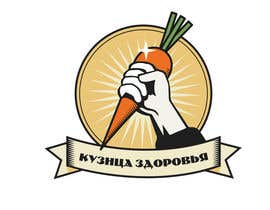 #194 para Concevez un logo for a wellness russian website de borisfilippov
