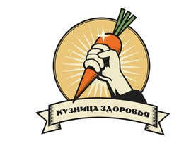 #199 para Concevez un logo for a wellness russian website de borisfilippov