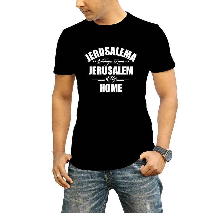 Konkurrenceindlæg #                                        517                                      for                                         Design on a T-shirt