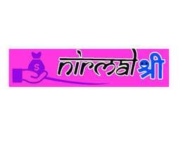 Nro 18 kilpailuun Logo for my Business Website käyttäjältä freelancernayon5