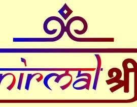 Nro 11 kilpailuun Logo for my Business Website käyttäjältä Faridahmed10