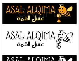 #135 for Logo design for honey af toshi0001