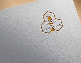 #148 for Logo design for honey af rahamanmdmojibu1
