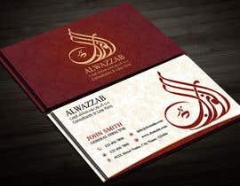 websketchworld tarafından A formal and Luxurious business Card design için no 34