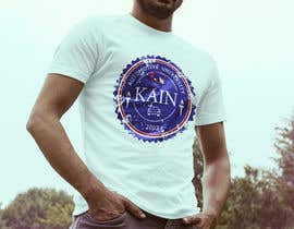 Nambari 30 ya Design for a t-shirt for Kain University using our current logo in a distressed look na sheikhsanath12