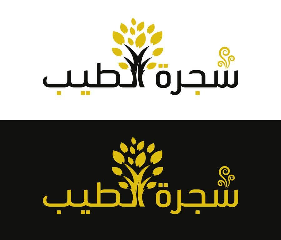 Kilpailutyö #                                        116                                      kilpailussa                                         Create arabic logo identity