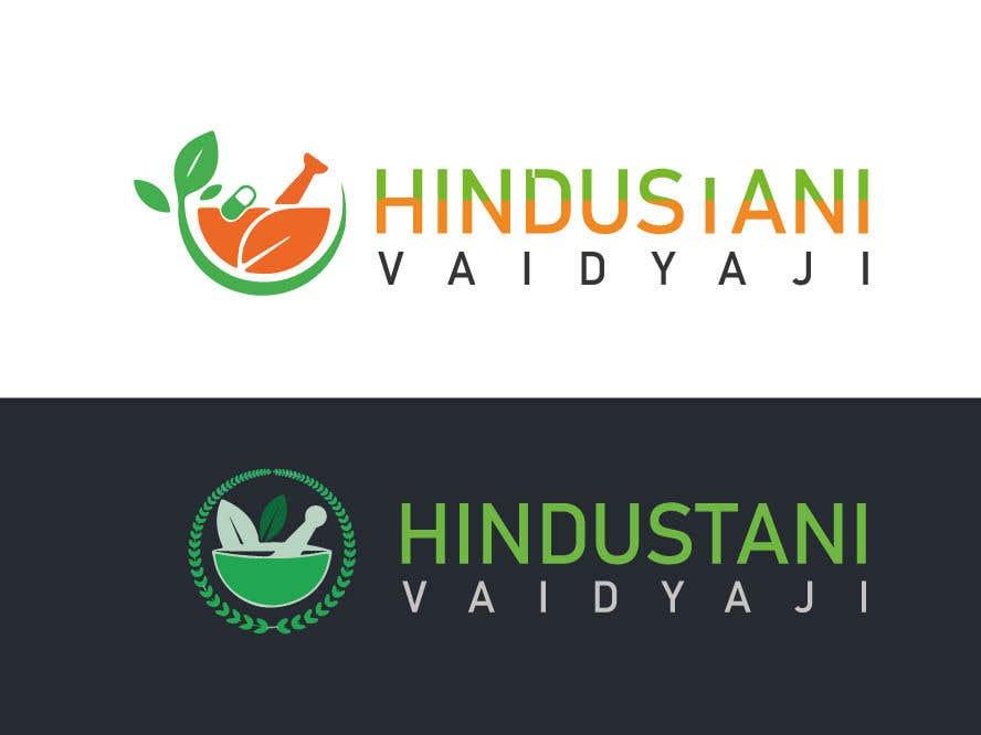 Konkurrenceindlæg #                                        30                                      for                                         Hindustani Vaidyaji