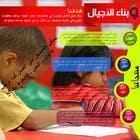 Graphic Design Inscrição do Concurso Nº3 para Brochure Design for company profile