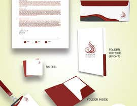 """#6 cho Stationary Design """"LetterHead A4 , Envelop Two size, folder, Notes, and Employee ID"""" for the Firm bởi ria70"""
