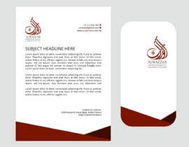 """#8 cho Stationary Design """"LetterHead A4 , Envelop Two size, folder, Notes, and Employee ID"""" for the Firm bởi rabbym412"""