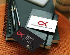 #25 for Design me a Business Card by nahidhasan6