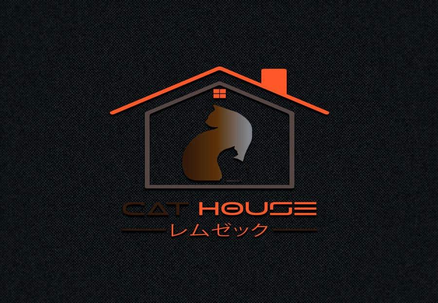Konkurrenceindlæg #                                        81                                      for                                         logo for cat shelter
