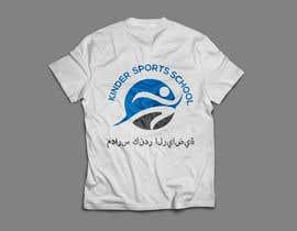 #33 untuk Logo Development Kinder Sports School Engl. & Arabic oleh shuvoparamanik8
