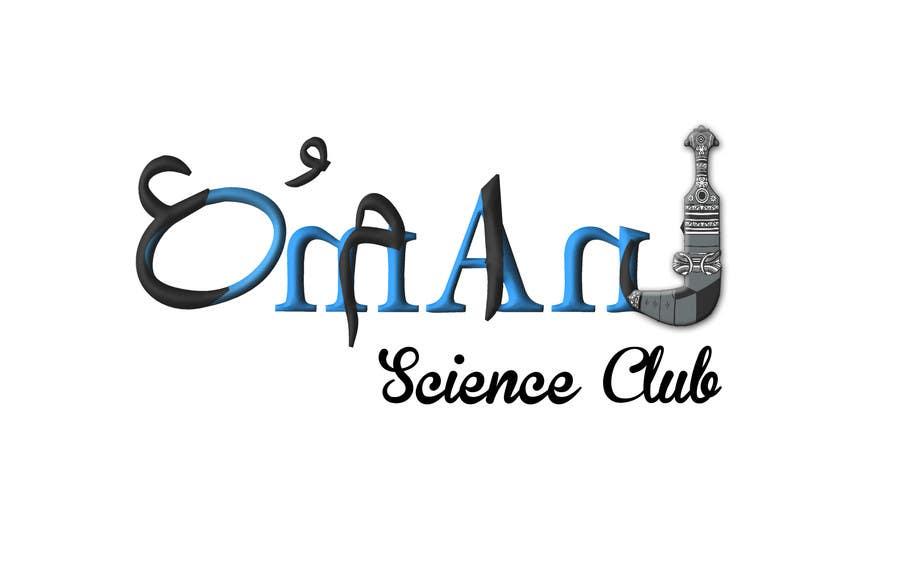 Inscrição nº 27 do Concurso para Design a Logo for Oman Science Club