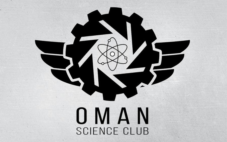 Inscrição nº 83 do Concurso para Design a Logo for Oman Science Club