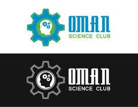 #58 , Design a Logo for Oman Science Club 来自 samarabdelmonem