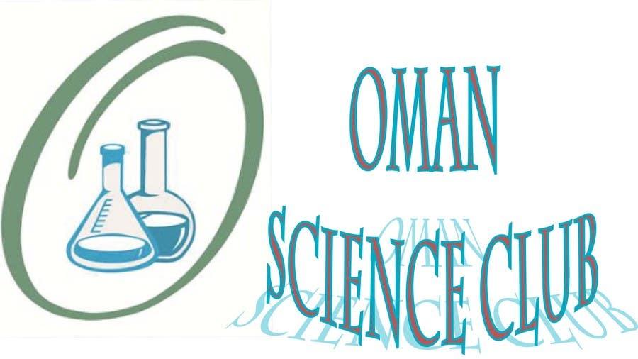 Inscrição nº 17 do Concurso para Design a Logo for Oman Science Club