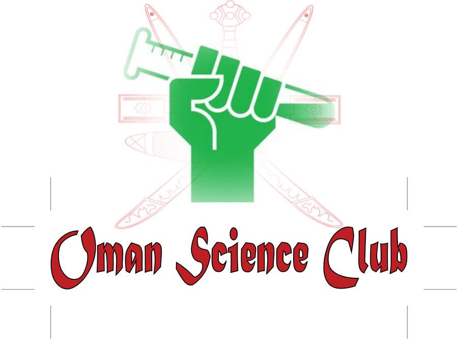 Inscrição nº 61 do Concurso para Design a Logo for Oman Science Club