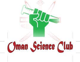 #61 para Design a Logo for Oman Science Club por ismailsakib