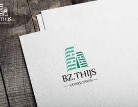 #177 for Create logo for facade works company. by naveedahm09