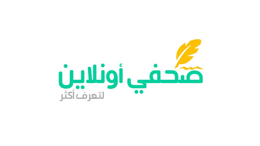 Contest Entry #9 for Logo for journalists website in Arabic