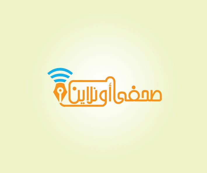 Contest Entry #5 for Logo for journalists website in Arabic