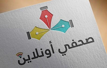 #16 for Logo for journalists website in Arabic by Saranageh90