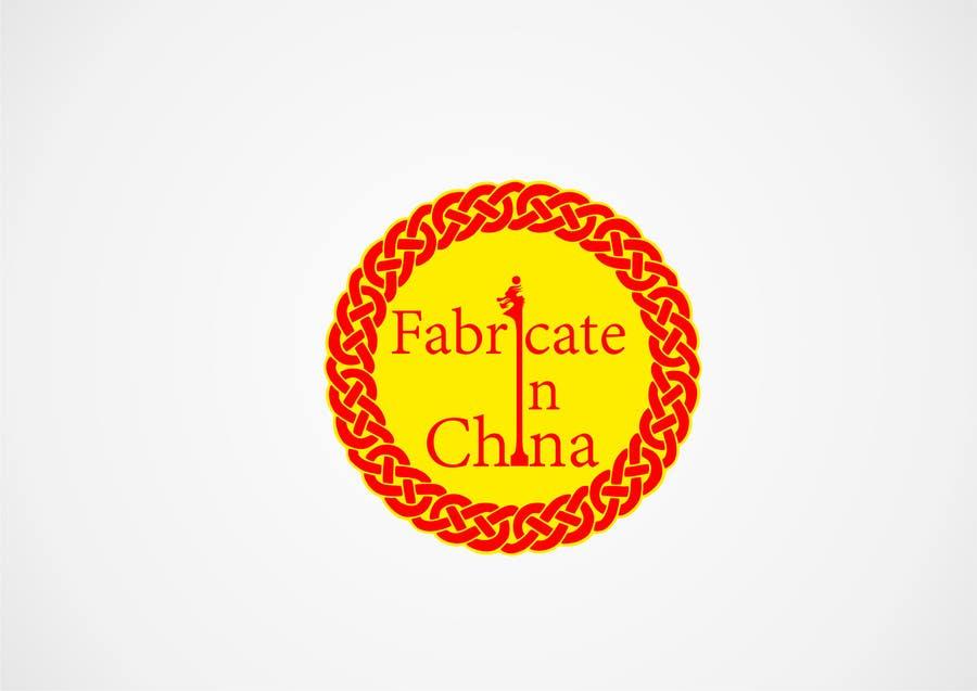Contest Entry #                                        62                                      for                                         Design a Company Logo