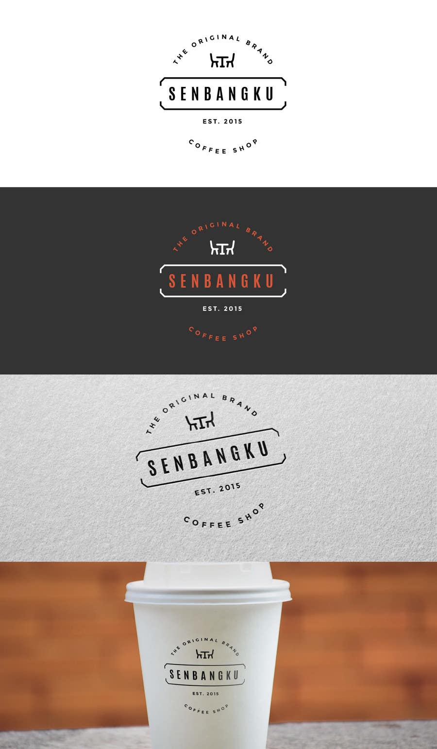 Konkurrenceindlæg #100 for Logo Design for Our Brand New Coffee Shop
