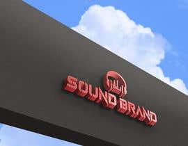 sisiralogo tarafından Sound Branding / Logo Sound için no 49