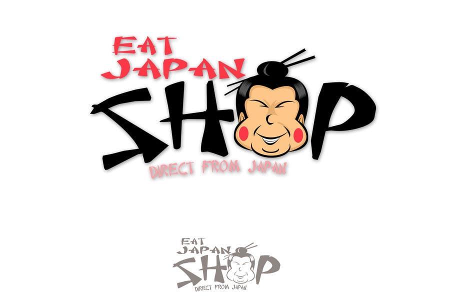 Contest Entry #2 for Logo Design for Eat Japan Shop website