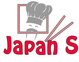 #23 para Logo Design for Eat Japan Shop website por karthikalohes