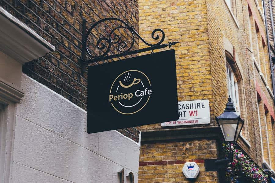 Конкурсная заявка №                                        1346                                      для                                         Periop Cafe logo design