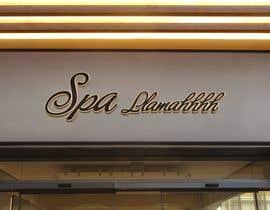 #60 , Spa Llamahhhh 来自 RashaGendy