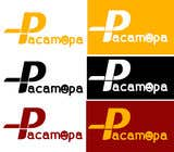 Graphic Design Kilpailutyö #118 kilpailuun Logo + packaging design