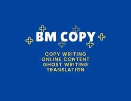 #125 cho Create a logo: BM Copy bởi sarahkama