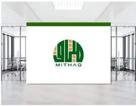 #117 para Mithaq Branding por XonaGraphics