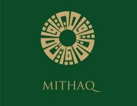 #104 para Mithaq Branding por Daily4Hours