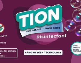 #18 para Label  design with illustration for a disinfectant with nanoparticles por samanthapaez18