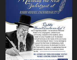 nº 147 pour Design a Flyer for an Event (Sefer Torah) par webcreadia