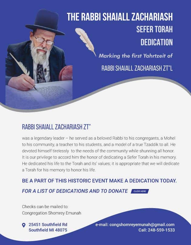 Proposition n°                                        159                                      du concours                                         Design a Flyer for an Event (Sefer Torah)